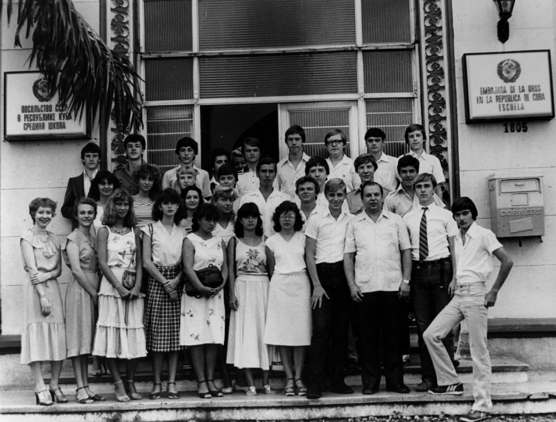 10 «Б» 1982-1983 учебный год
