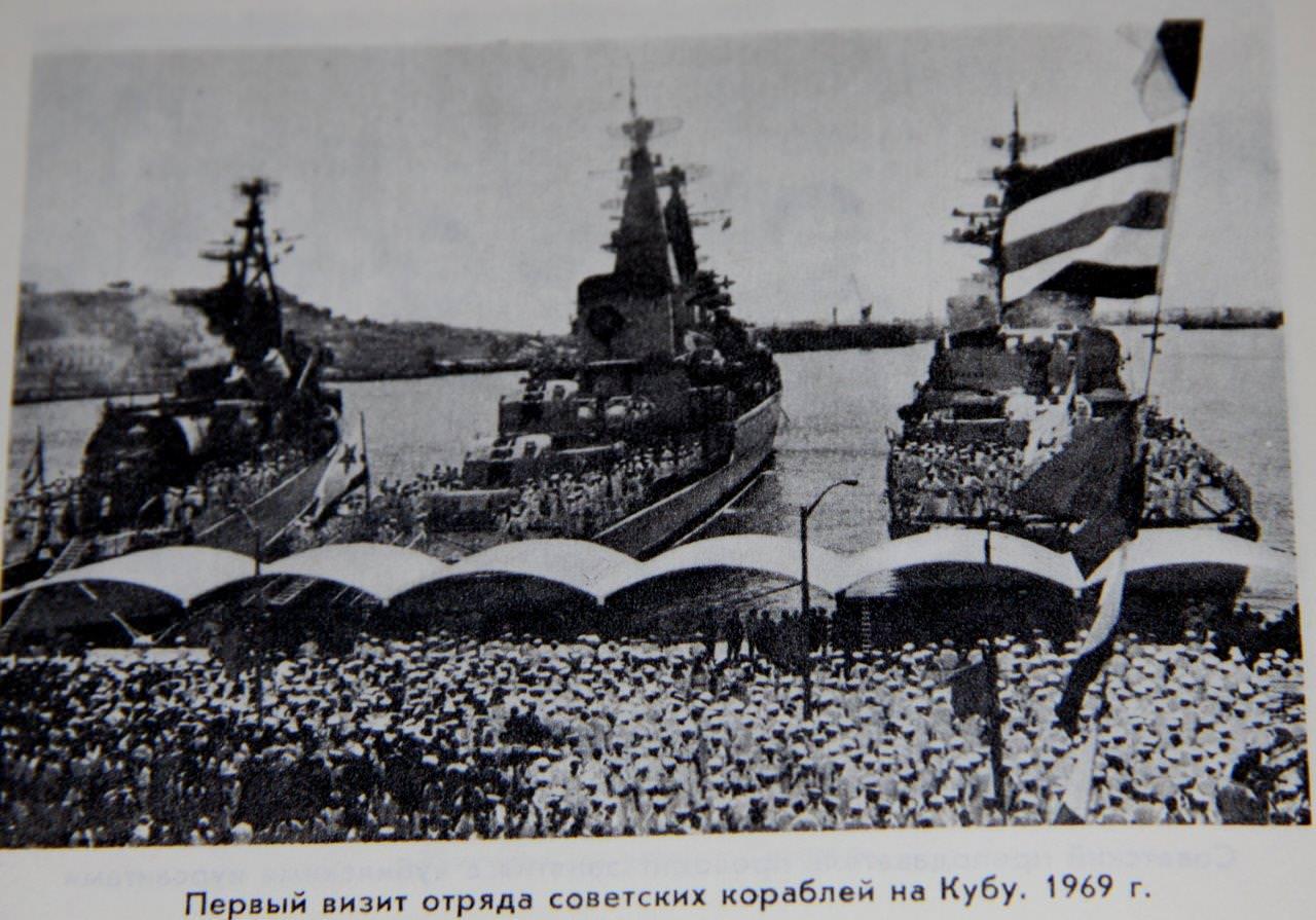 1969-07-20. Первый визит советских военных кораблей на Кубу.