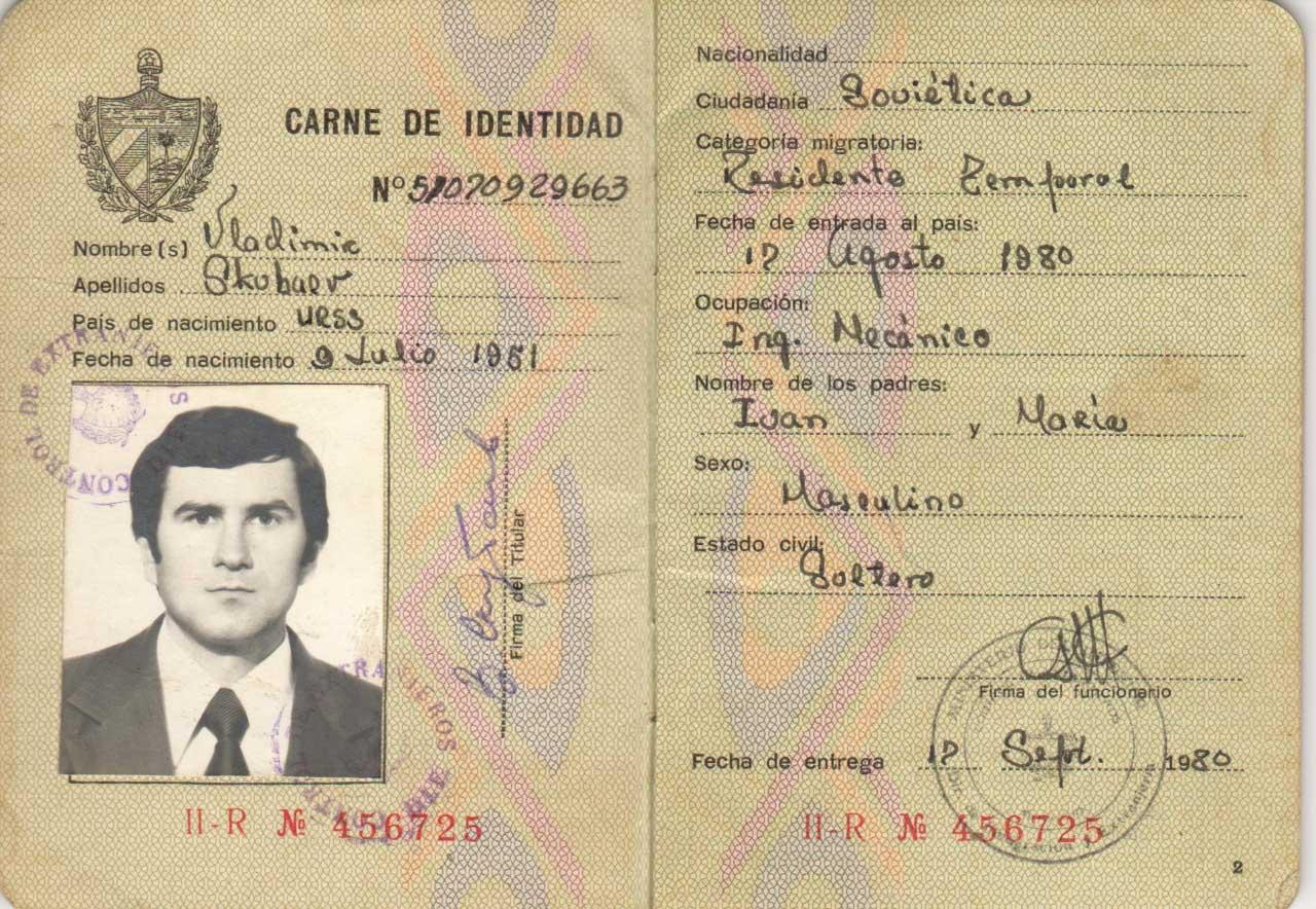 Удостоверение личности для иностранцев. Стр. 1-2