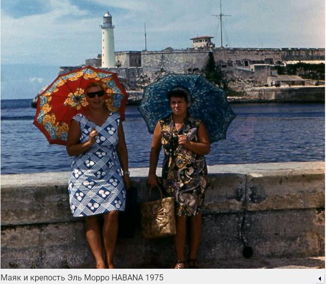 027. Маяк и крепость Эль-Морро, 1975