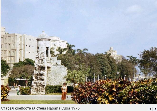 057. Старая крепостная стена, 1976