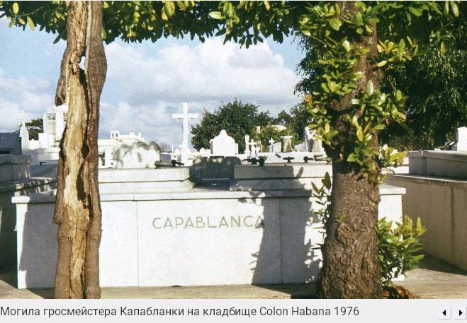 092. Кладбище Колон в Гаване, фото 12