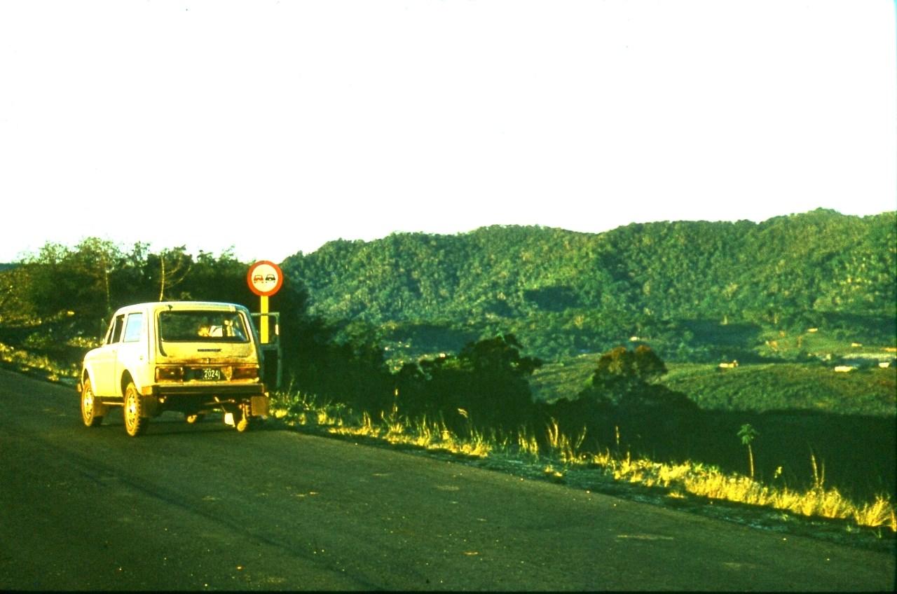 Горы Сьерра-Маэстра. 1983-1985. Средство передвижения.