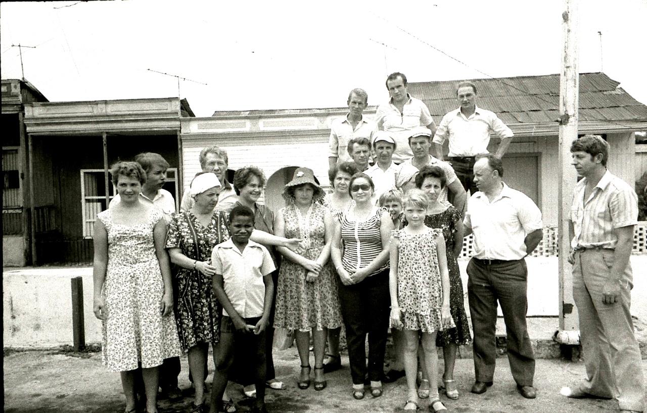 Сантьяго-де-Куба. 1983-1985. Группа туристов-советико из Моа. 1