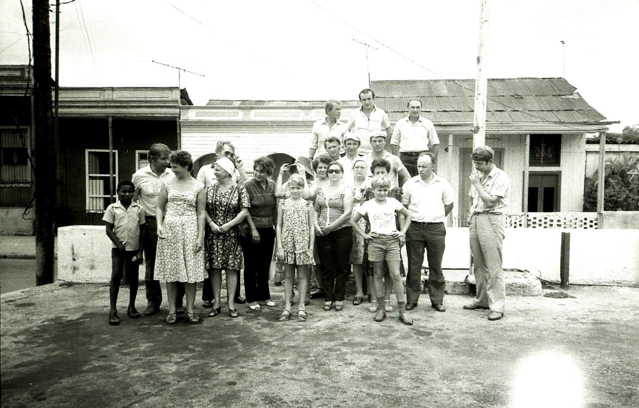 Сантьяго-де-Куба. 1983-1985. Группа туристов-советико из Моа. 3