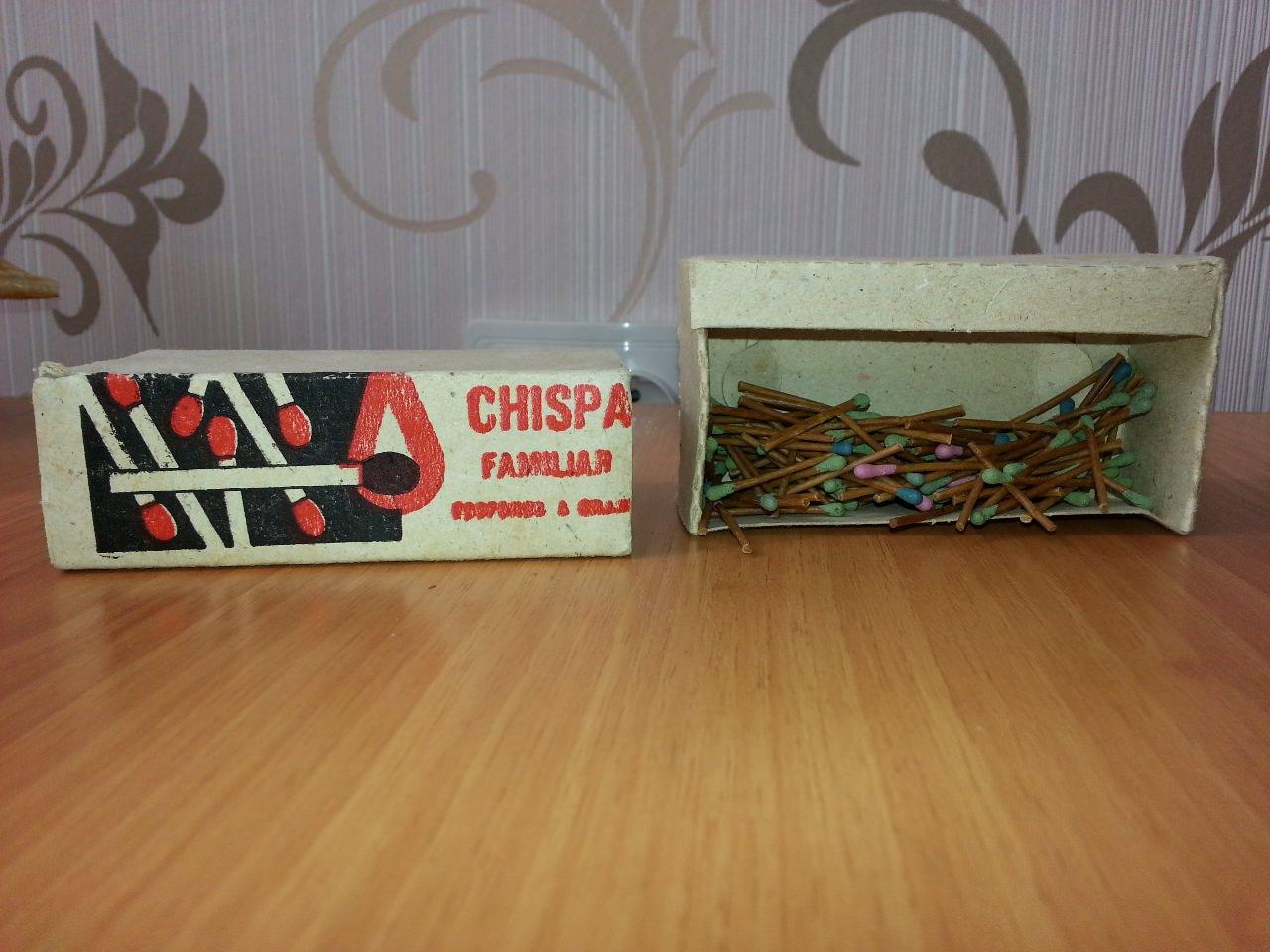 241. 1990. Большой коробок спичек. 2 вид.