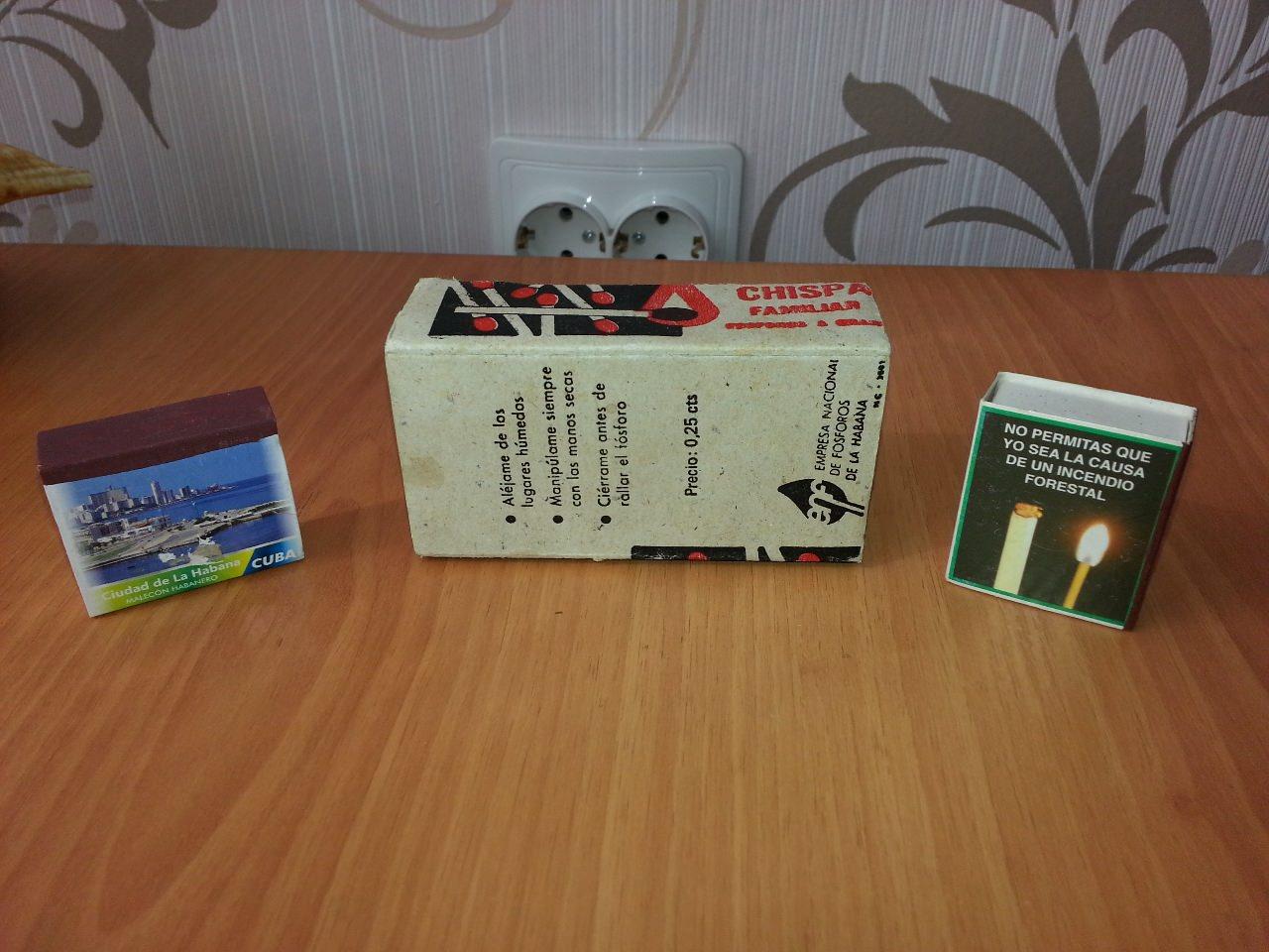 242. 1990. Большой коробок спичек. 3 вид. Сравнение с обыкновенными современными кубинскими коробками