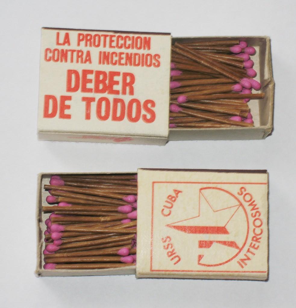 1980. Кубинские спички,