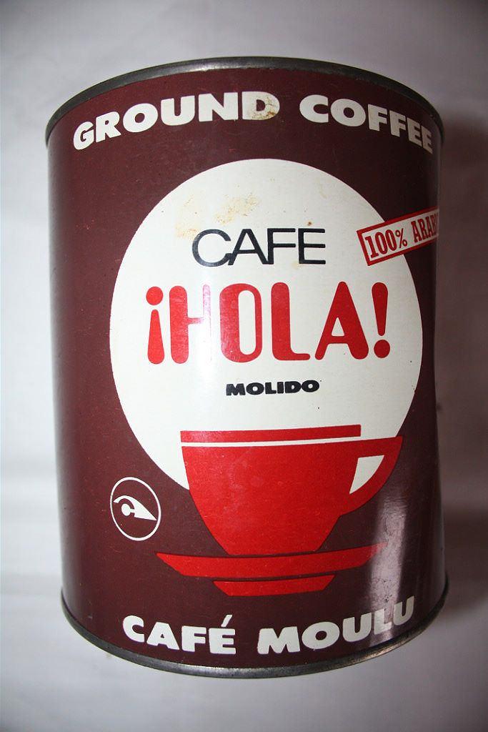 155. Кубинский кофе, 1 кадр