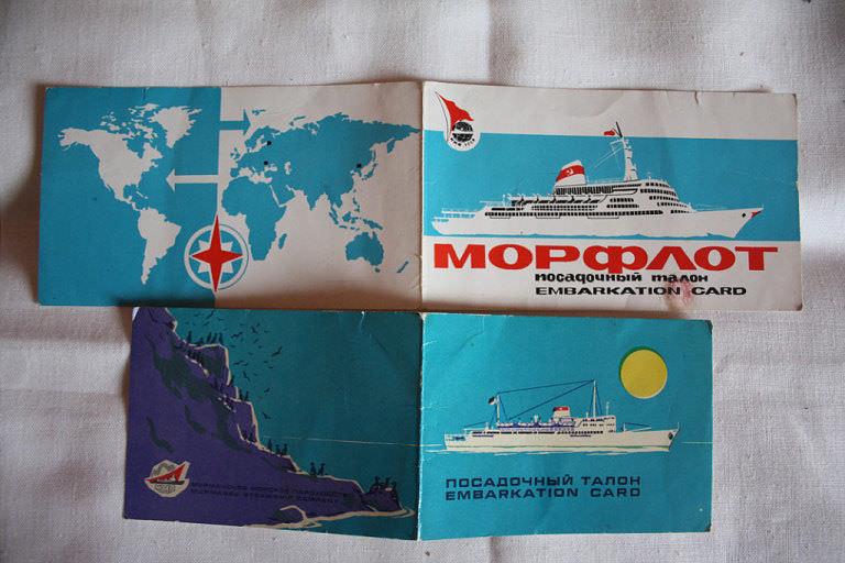 1983-1985. Посадочные талоны на «Марию Ермолову» и «Эстонию». Титул.