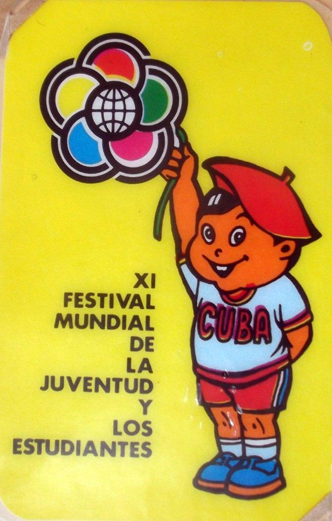 Календарик на 1978 год - 11 фестиваль
