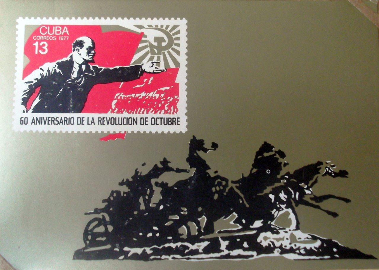 Календарик на 1978 год - 60 годовщина Октябрьской революции 1977 год