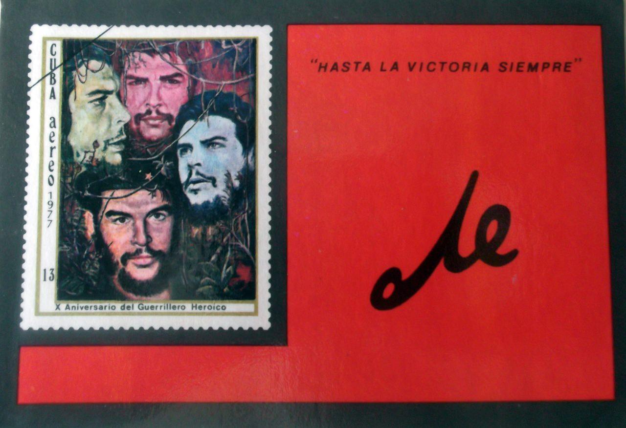 Календарик на 1978 год - Десятая годовщина (смерти) героического партизана 1977 год