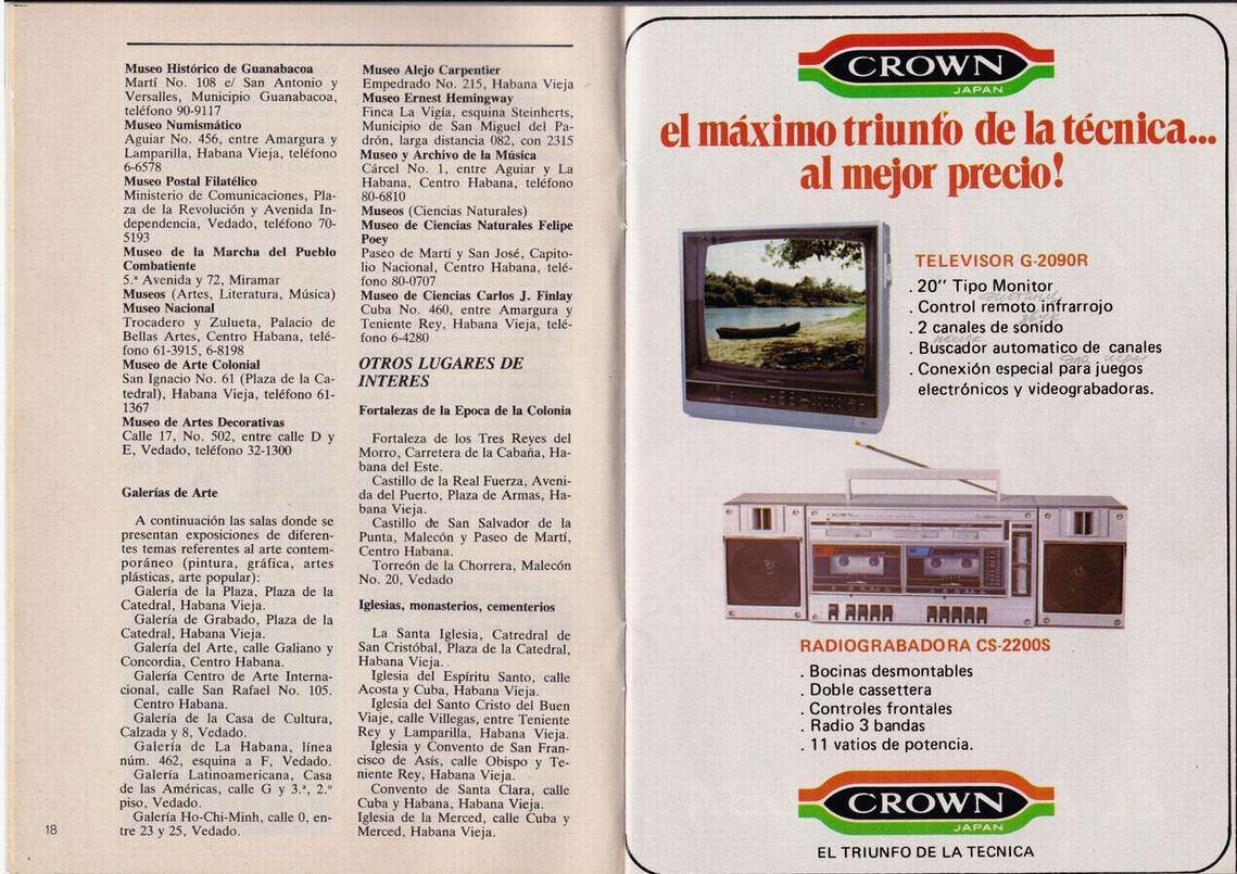 1985. Туристический путеводитель. Отпечатано в Мадриде - 4