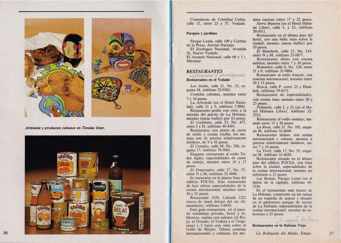 1985. Туристический путеводитель. Отпечатано в Мадриде - 8