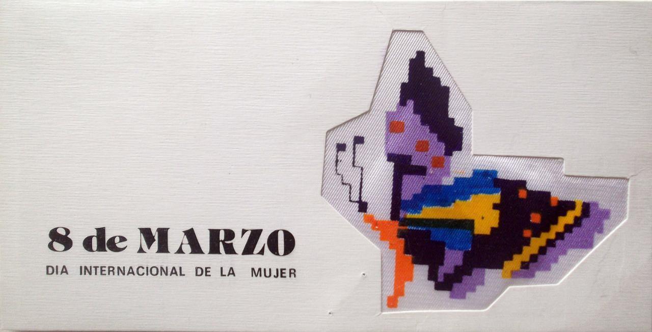 Поздравительная открытка с 8 марта; 80-е годы.