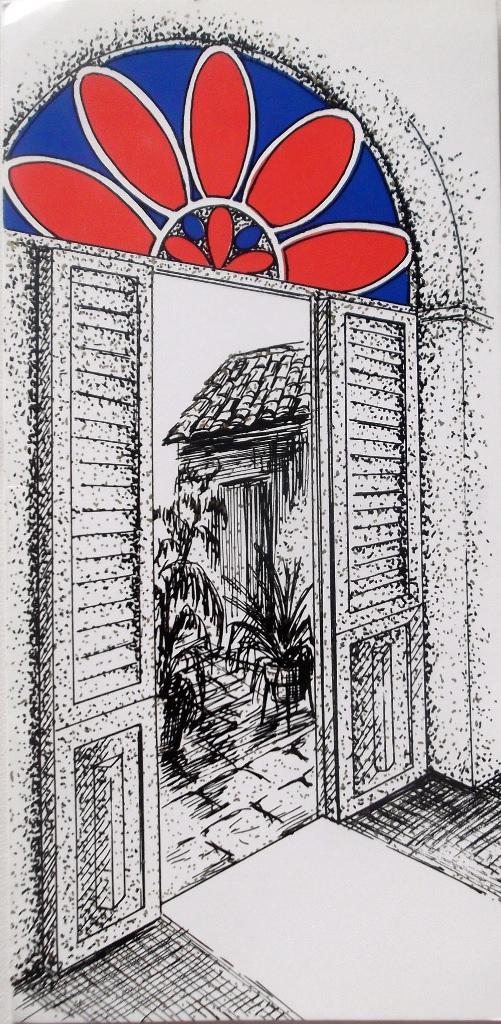 Поздравительная открытка; 80-е годы.