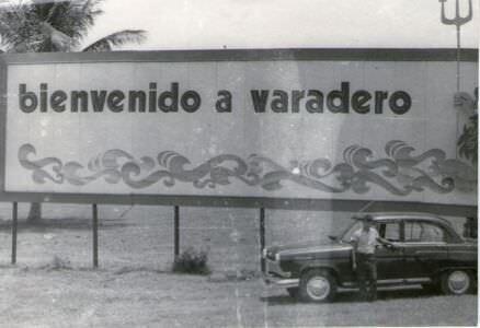 008. Добро пожаловать в Варадеро!