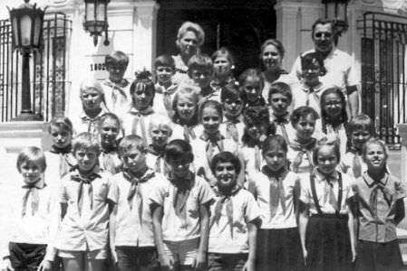 4 «А»  1971-1972  учебный год, фото 1