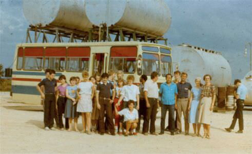 027. 1986 год. Экскурсия на нефтезавод под Гаваной