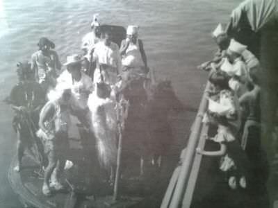 031. День ВМФ, СС «Алдан», 1983 год
