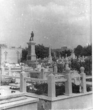 107. Кладбище Колумба