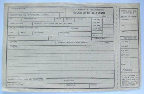 Бланк телеграммы. Первые опыты по транслитерации