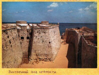 022. Внешний вид крепости Эль-Морро, Гавана