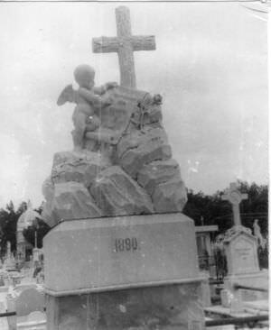 109. Кладбище Колумба