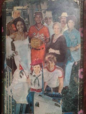 1982-1984 - 5 лист