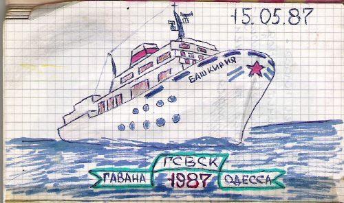 1985-1987 - лист 5