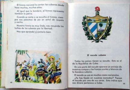 034. Страницы 68-69