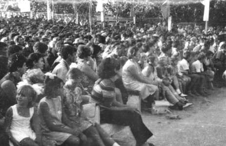 200. Публика на концерте