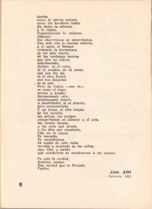 10. Страница 8