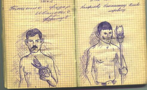 1977-1978. Армейский блокнот. Лист 9
