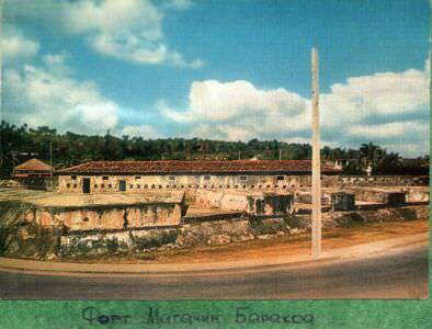 144. Форт Матачин, Баракоа