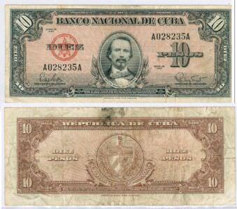 393. 10 песо 1960 года