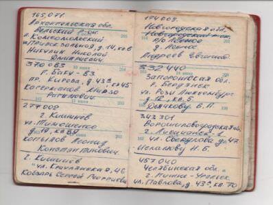 1978-1980. Сослуживцы - 2 рота в Торренсе 5 лист