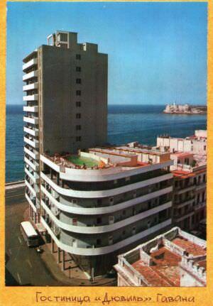 028. Гостиница «Дювиль», Гавана