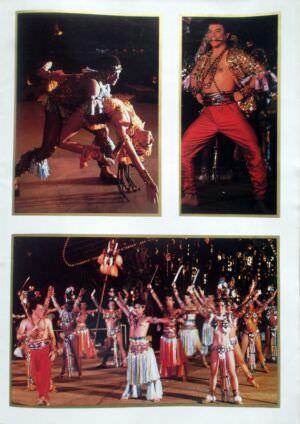 024. Рекламный журнал кабаре «Тропикана». 80-е годы. -12