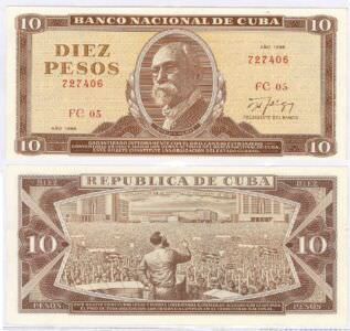 399. 10 песо 1986 года