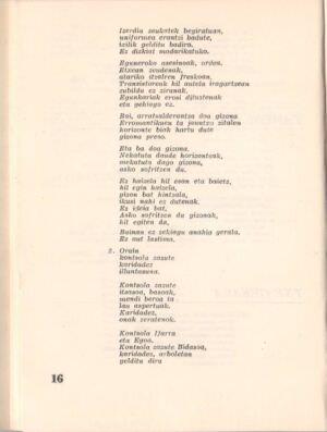 18. Страница 16