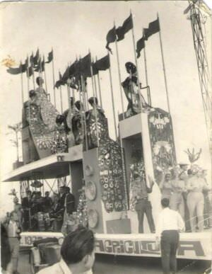 1964, фото 215