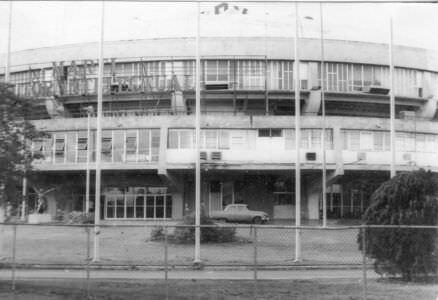 1973. Дворец спорта