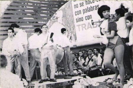 1964, фото 223