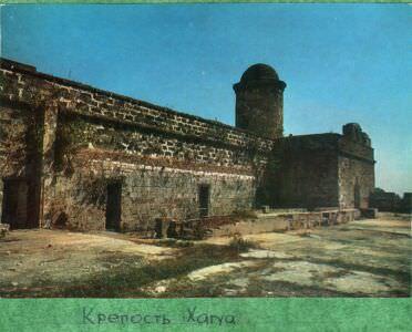 215. Крепость Хагуа