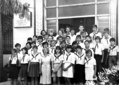 7 «Д» 1985-1986  учебный год