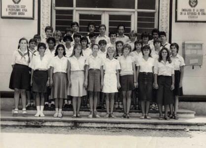 7 «Б» 1984-1985 или 8 «А» 1985-1986  учебный год