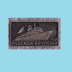 «Надежда Крупская»
