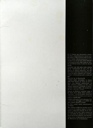 Обложка набора картин (вторая часть)